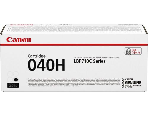 Canon 040H XL